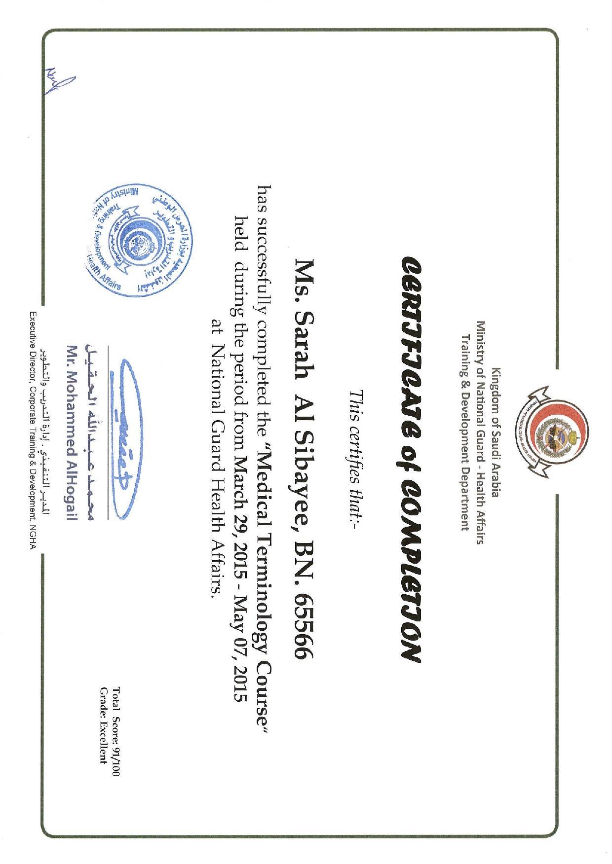 Sara salem bayt medical terminology course cambridge certificate 1betcityfo Choice Image