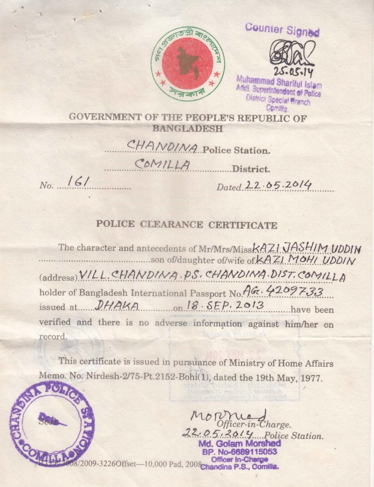 Kazi jashim uddin bayt police clearance certificate xflitez Choice Image