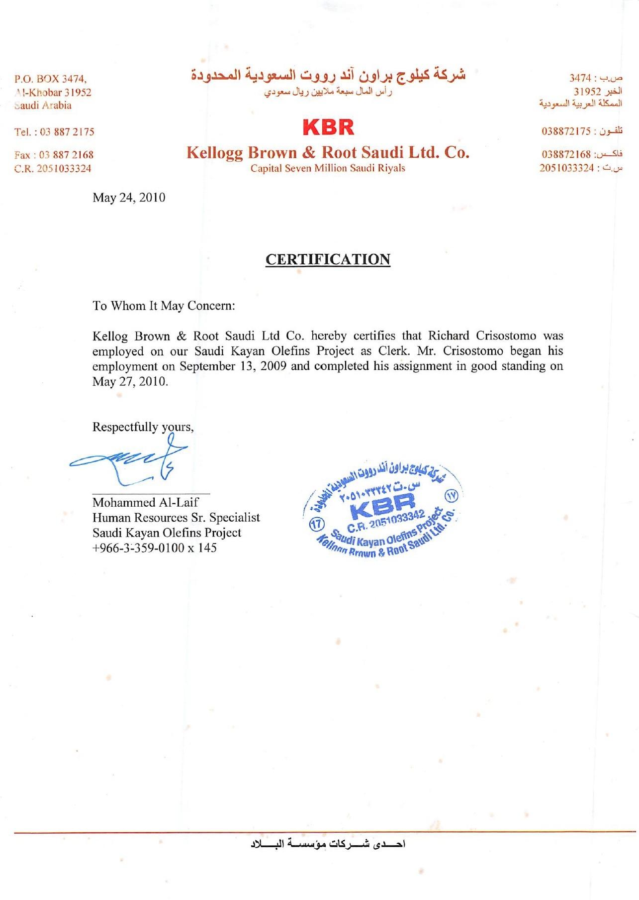 Certificate Of Employment Sample In Saudi Arabia Images