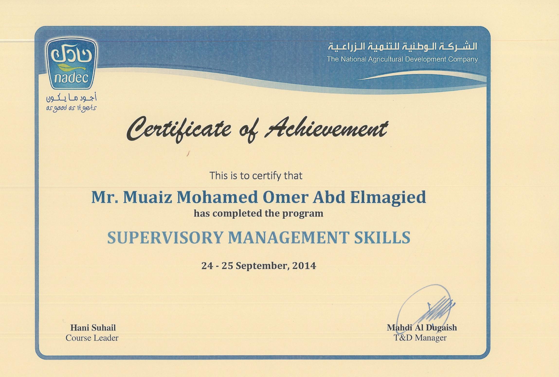 Supervisory management skills