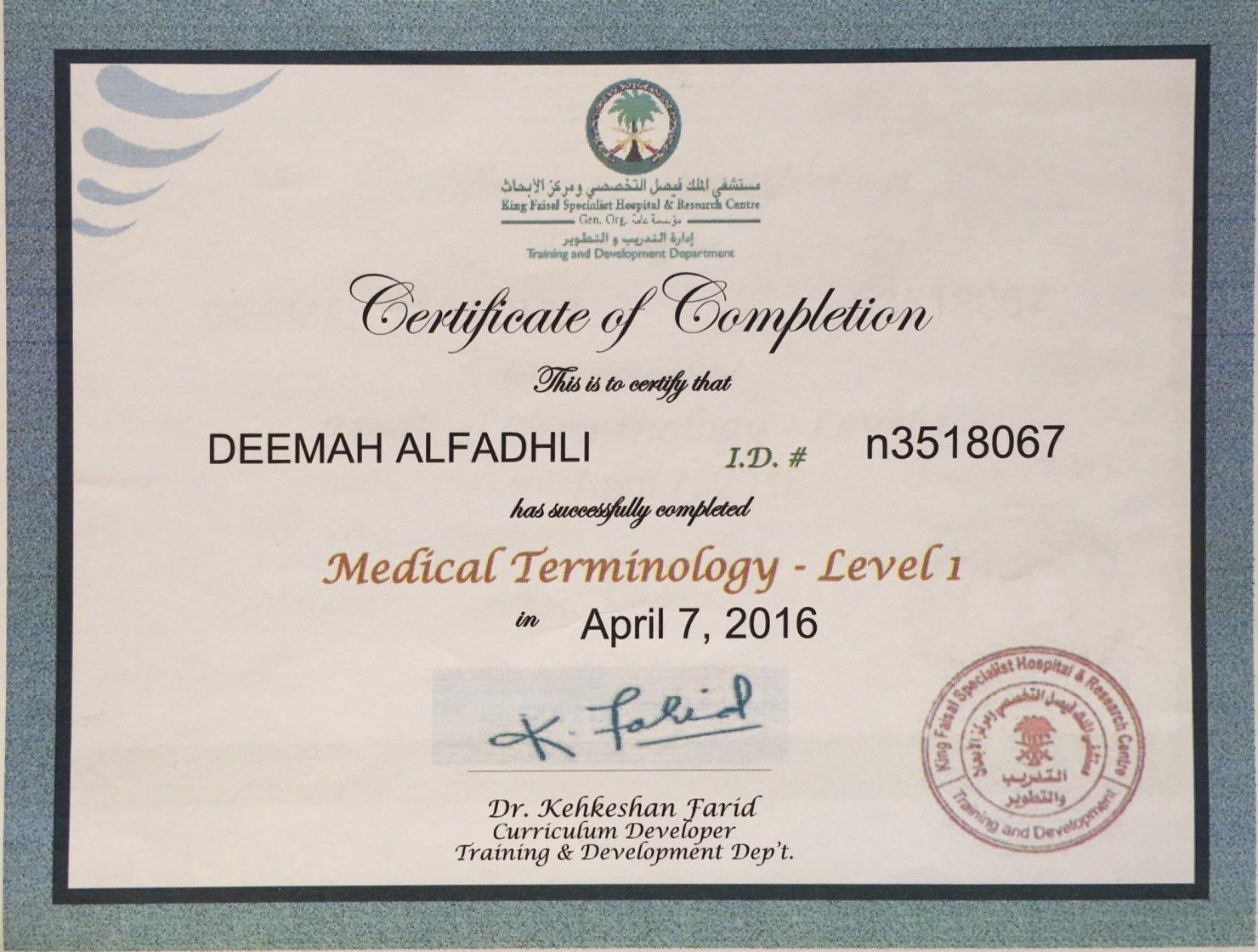 Deemah saad m alfadhli bayt medical terminology certificate 1betcityfo Choice Image