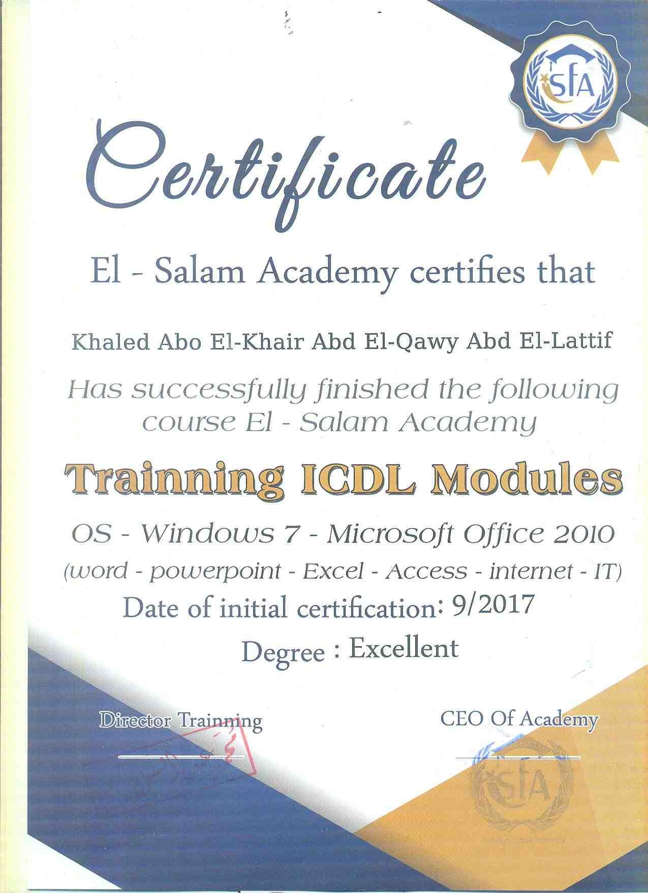Khaled Abo El Khair Abd El Qawy Abd El Qawy Bayt