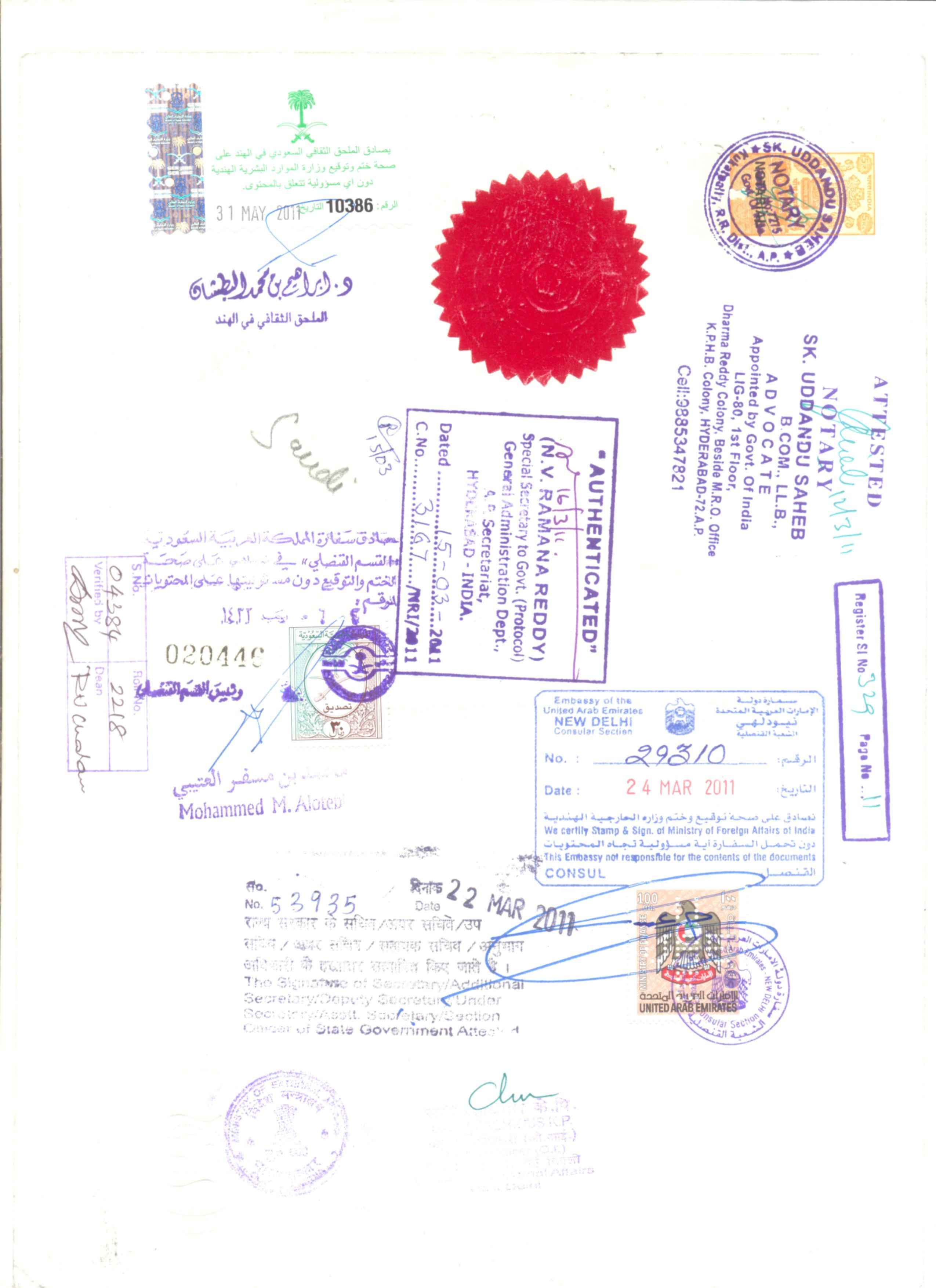 Mohammad ahmed bayt engineering certificate certificate asfbconference2016 Gallery