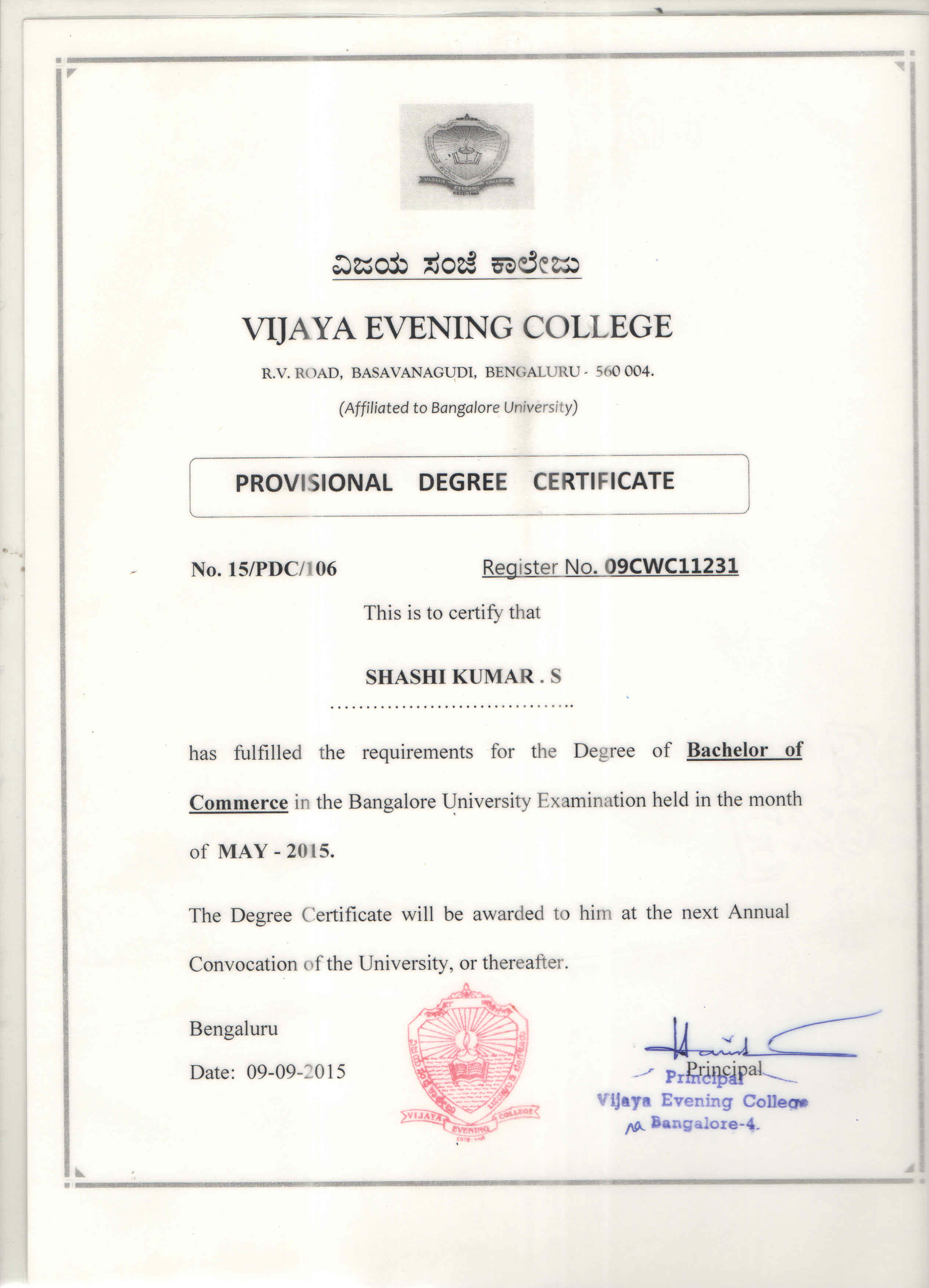 Pdc certificate best design sertificate 2018 degree certificate sample format new provisional altavistaventures Image collections