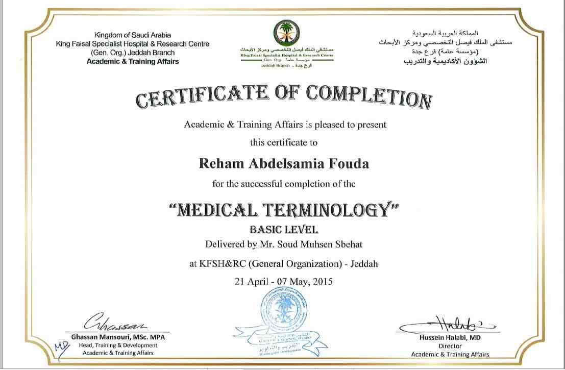 Reham fouda bayt training institute king faisal specialist hospital research center gen org kfshrc jeddah 1betcityfo Choice Image