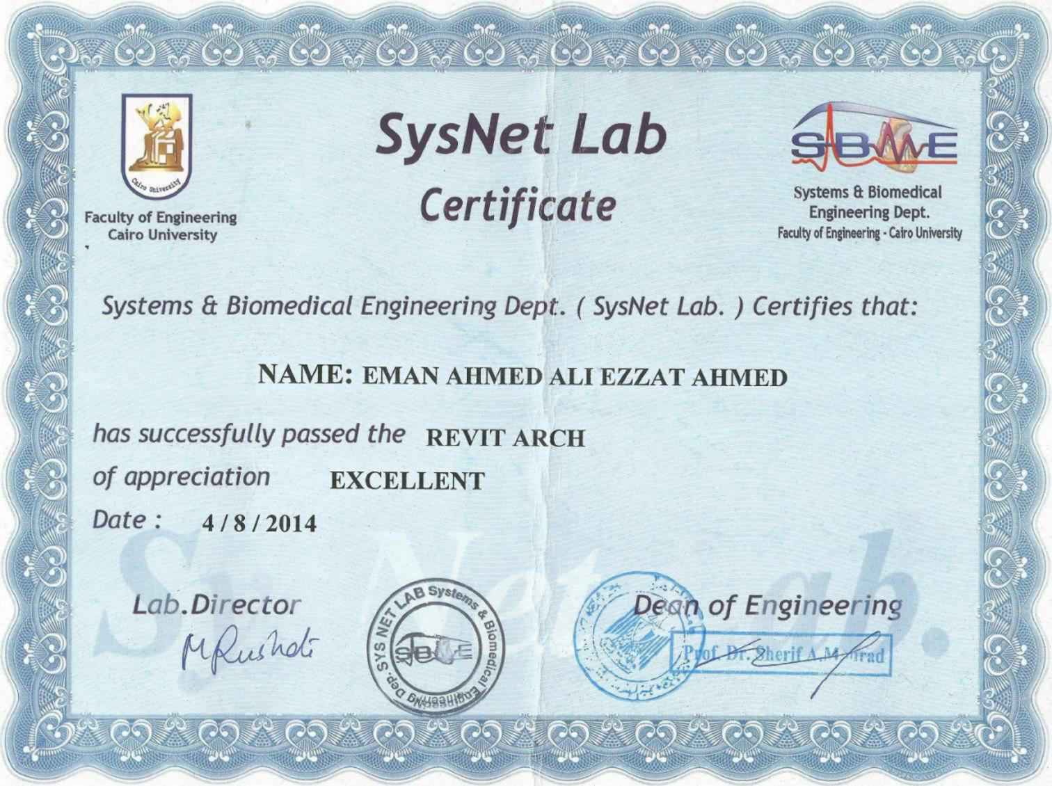 Eman ahmed bayt revit architecture 2015 certificate 1betcityfo Choice Image