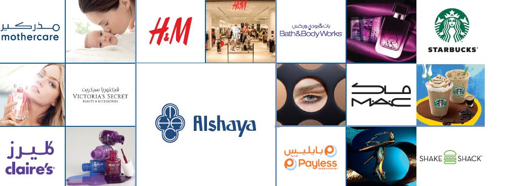 Alshaya Al Kuwait Kuwait Bayt Com