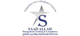 Saad Allah Management Training & Consultancy
