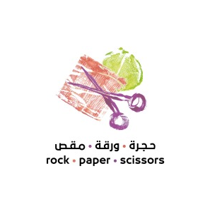 Paper writing companies kuwait
