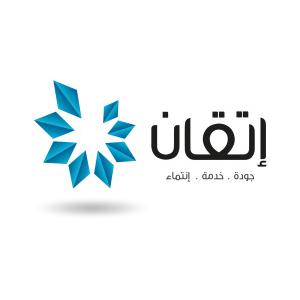 Etqan Design Investment Logo
