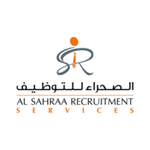 Al Sahraa Recruitment Services  logo