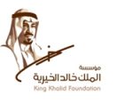 King Khaled Foundation