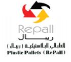 REPALL plastic pallets
