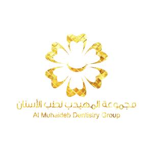 مجمع المهيدب لطب الاسنان