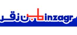 Image result for binzagr saudi arabia