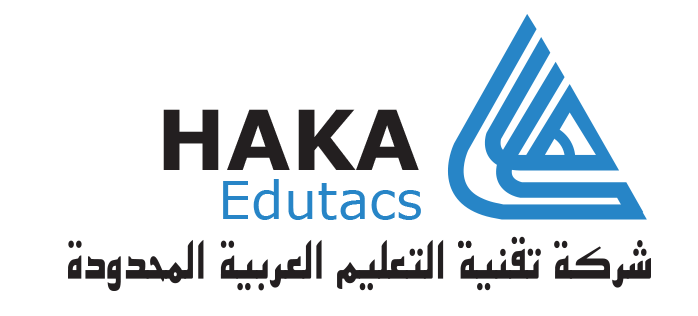 elearning training specialist job in saudi arabia