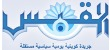 56% of Kuwait Residents are Satisfied with their Lives